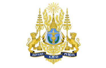 Ambassade Royale du Cambodge