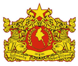 Ambassade du Myanmar en France