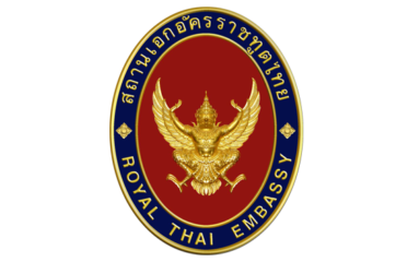 Ambassade Royale de Thaïlande
