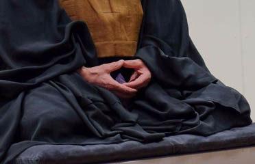 Centre de Bouddhisme Zen