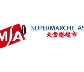 Supermarché Asie